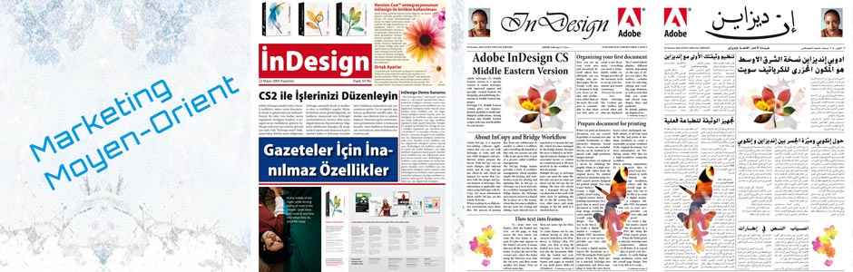Version arabe d'InDesign